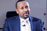 "Ethiopia PM says security forces committed ""terrorist acts"" against citizens"